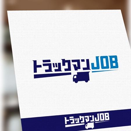 konamaruさんの事例・実績・提案 - トラックドライバー専用求人サイト ...