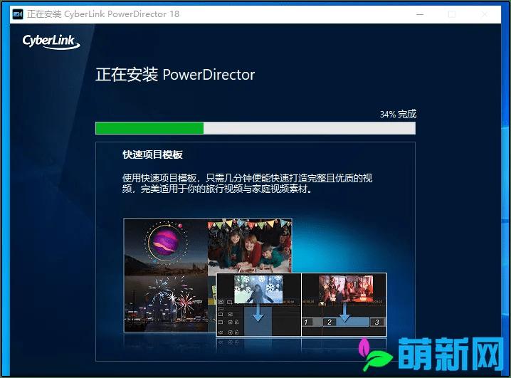 威力導演CyberLink PowerDirector Ultimate 18.0.2228.0 Win多語言中文版 強大的視頻軟件旗艦版 安裝教程 | MAC萌新網