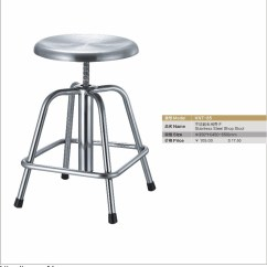Revolving Chair For Kitchen Ergonomic Sydney Stainless Steel Shop Stool Factory Production Line - Mfrbee.com