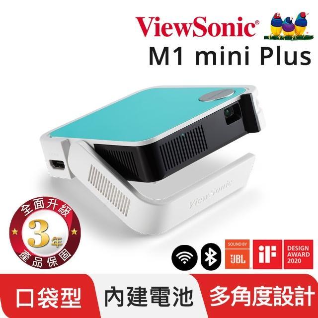 ViewSonic 優派 M1 mini Plus 無線智慧LED口袋微型投影機