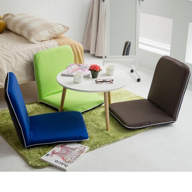 【完美主義】輕日系舒適和室椅-4段式可調(4色可選)