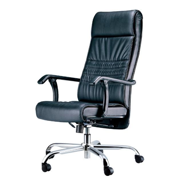 主管椅mobile01【AS】迪爾坐臥兩用扶手皮革辦公椅推薦ptt - pzd7gdw5的部落格 - udn部落格