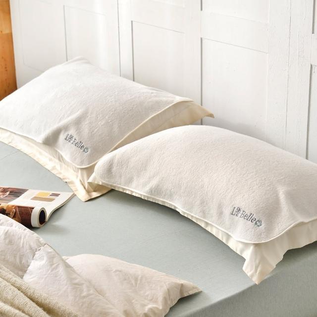 【La Belle】《經典刺繡》舒柔枕巾2入-素雅白