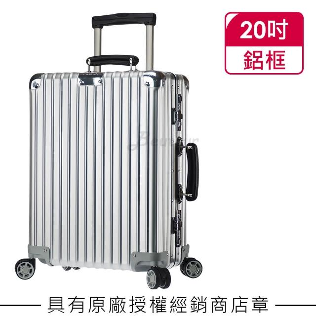 【Rimowa】Classic Cabin S 20吋登機箱(972.52.00.4)
