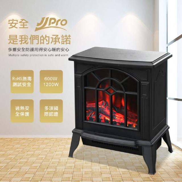 【德國JJPRO】3D擬真碳火壁爐式電暖器 JPH01(電暖器 / 暖氣 / 暖爐)