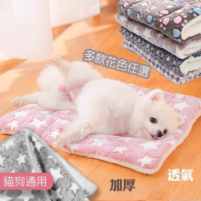 【QIDINA】寵物柔軟法蘭絨保暖暖暖墊 S;M(6色)
