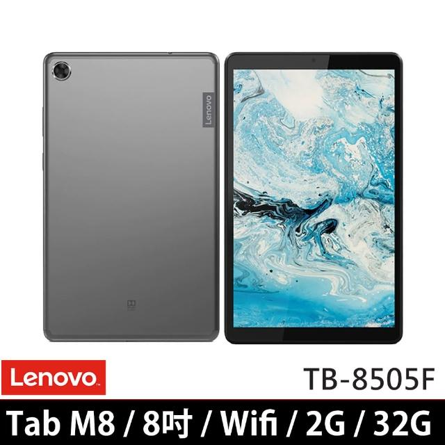 【Lenovo】Tab M8 2G/32G 8吋 四核心平板電腦 TB-8505F好評推薦 @ 原價電腦/相機 :: 痞客邦