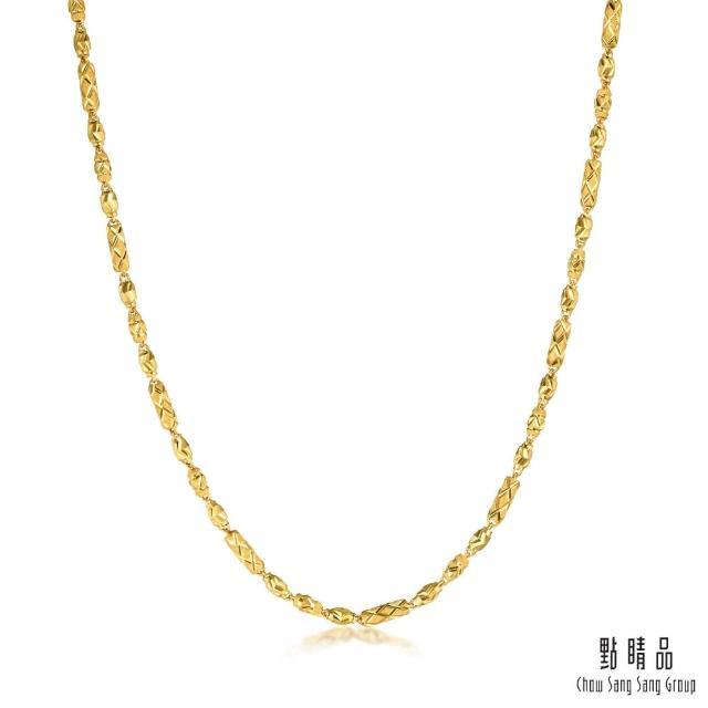 【點睛品】竹節刻花 9999黃金項鍊_計價黃金(60cm)