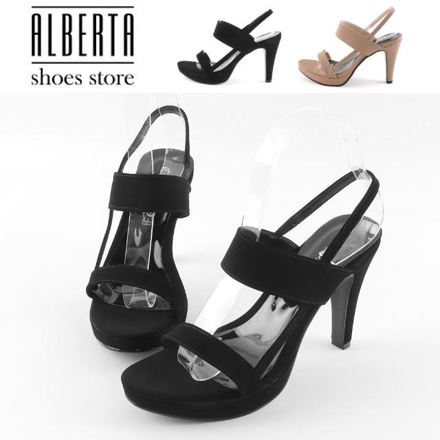 【Alberta】前1.5後11cm高跟涼鞋皮革/絨面 一字寬帶 圓頭細跟涼拖鞋 MIT台灣製