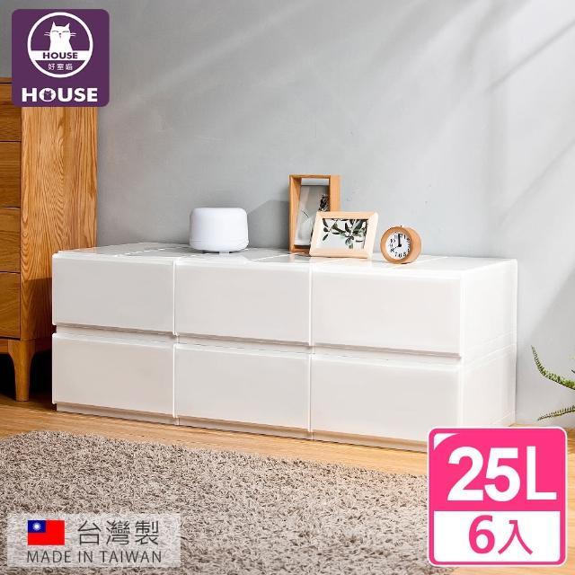 【HOUSE 好室喵】中栗子純白無印風一層抽屜式收納箱-6入(3號-台灣製造)
