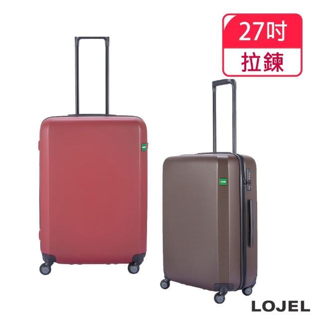 【LOJEL】新 RANDO 27吋 防盜拉鍊拉桿箱(行李箱 旅行箱)