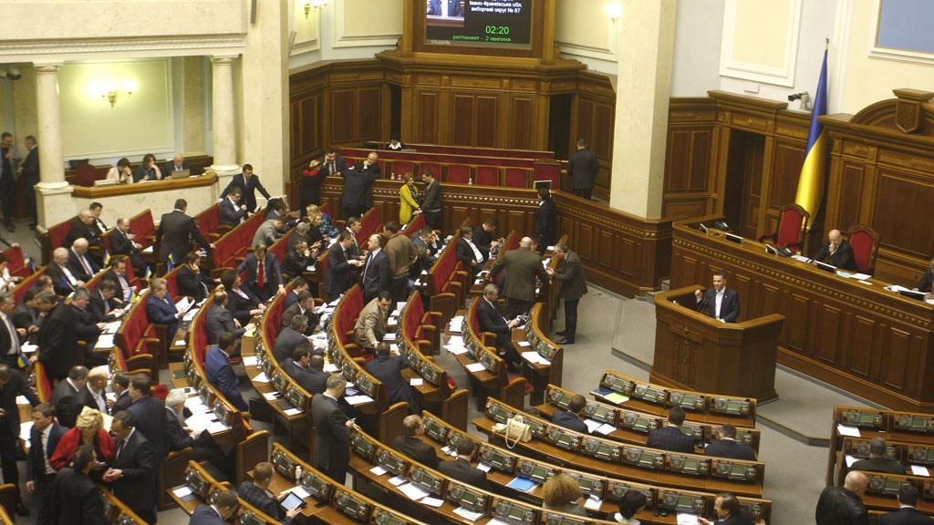 Рада приняла закон о люстрации судей  НТВru