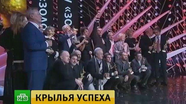 ВМоскве объявили лауреатов кинопремии Золотой орел