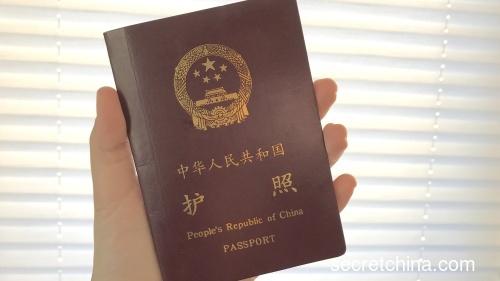 護照過期了 如何保住有效簽證?(圖)|護照 | 過期 | 有效簽證 | | | 美國簽證 | 新舊護照 | 華人資訊 | 看中國網