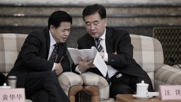 傳團派大佬舉報大批中央大官 只一人落馬(圖)兩會 | 反腐 | 黃華華 | 貪官 | 看中國網