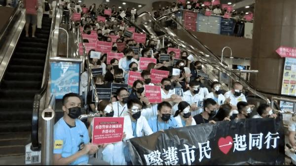 香港13家醫院醫護靜坐集會 抗議警察暴力(圖)反送中 | 醫院 | 靜坐 | 集會 | 香港 | 香港 | 看中國網