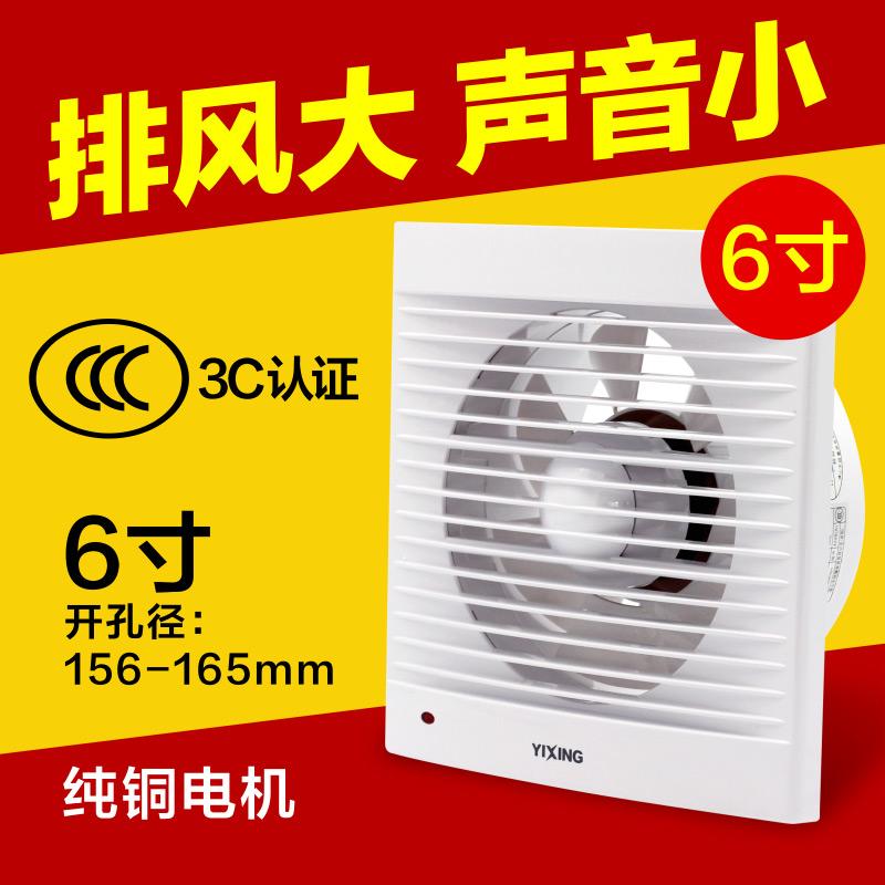 衛浴 排風扇在淘寶網的熱銷商品。目前共找到 623筆資料。