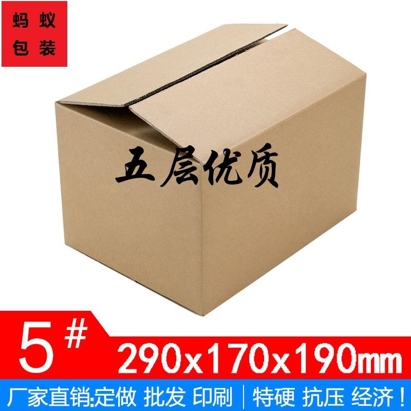 紙箱王在淘寶網的熱銷商品,目前共找到 1214筆資料。