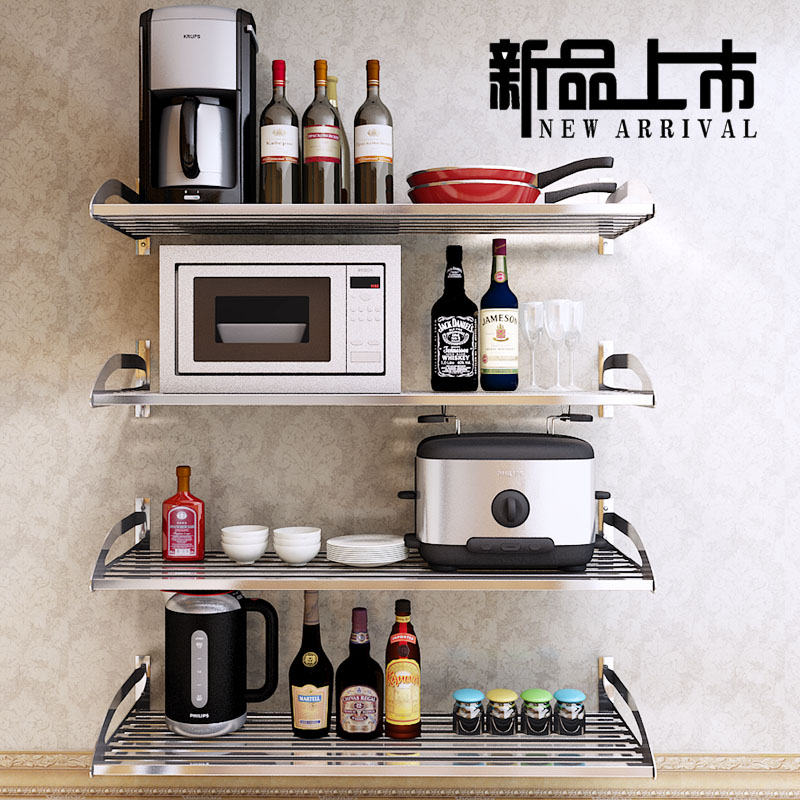 ikea stainless steel shelves for kitchen lime green small appliances 宜家款微波炉置物架多功能搁墙架不锈钢挂件厨房壁挂架层架 置物架 花袋购 宜家款微波炉置物架多功能搁墙架不锈钢挂件厨房壁挂架层