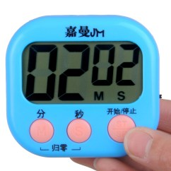 Kitchen Timer Modern Round Table 提醒定时器闹钟电子学生计时器大屏幕厨房可爱秒表 厨房 餐饮用具 花袋购