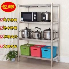 Metal Kitchen Shelf Cabinets Houston 厨房架子储物架微波炉蔬菜落地多层不锈钢置物架金属收纳 置物架 花袋购