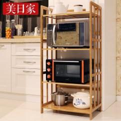 Kitchen Shelf Vigo Faucet 多功能微波炉烤箱置物架实木收纳厨房架子架层架储物 置物架 花袋购