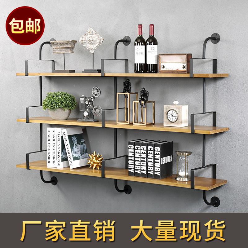 創意壁掛書櫃淘寶價格比價(349筆) - 愛逛街
