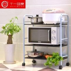 Pot Racks For Kitchen Bronze Cabinet Hardware 厨房微波炉架子三层落地置物架锅架收纳厨房用品十一维度 置物架 花袋购