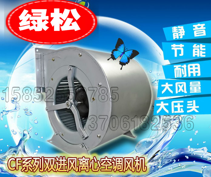 kitchen hood vents cabinet hinge types 【图】离心排烟机 包邮 价格_油烟机离心排烟机专卖店正品