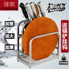 Shun Kitchen Scissors Oxo Utensils 【厨房刀架】最新厨房刀架优惠信息_好便宜网