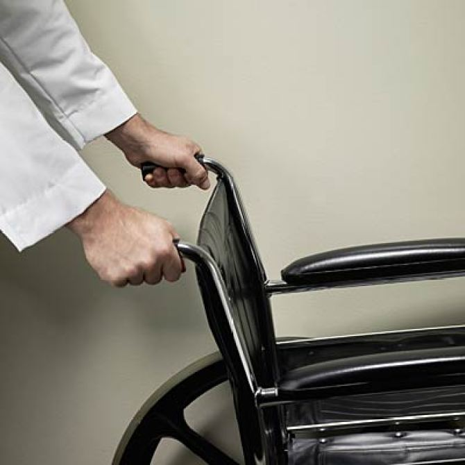 need-wheelchair-ms
