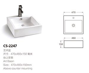 import modern western ceramic bathroom