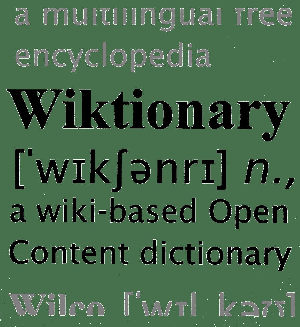 Wiktionary-logo-en
