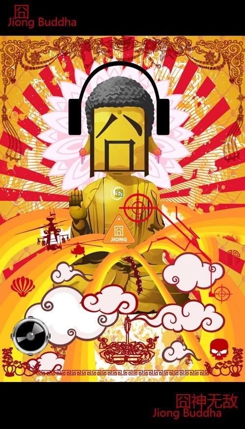 Jiong-buddha.jpg