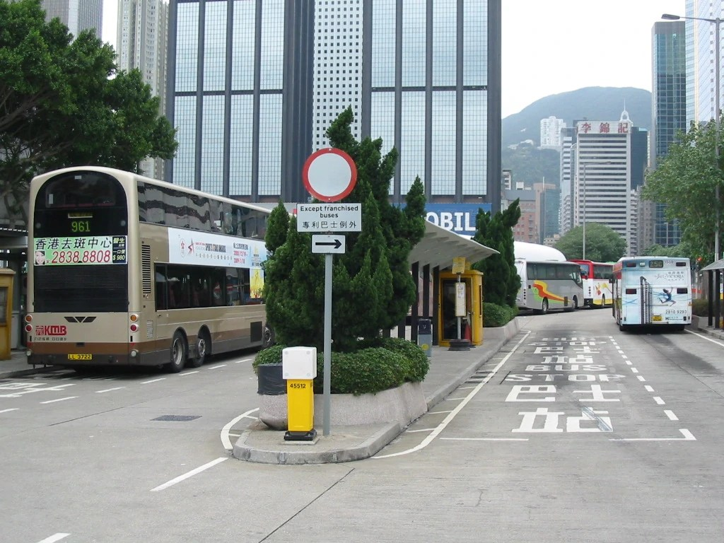 灣仔 (會展新翼) 總站 - 香港巴士大典