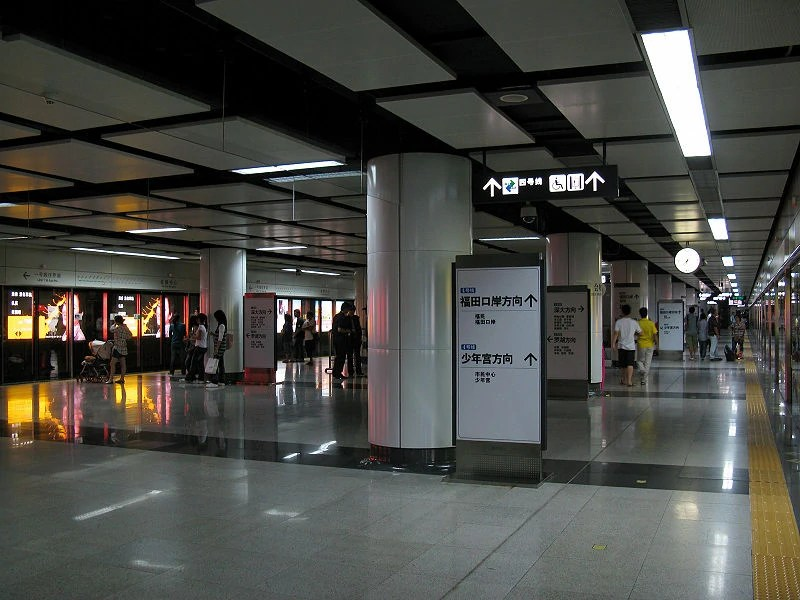 會展中心站 - 深圳地鐵 Wiki