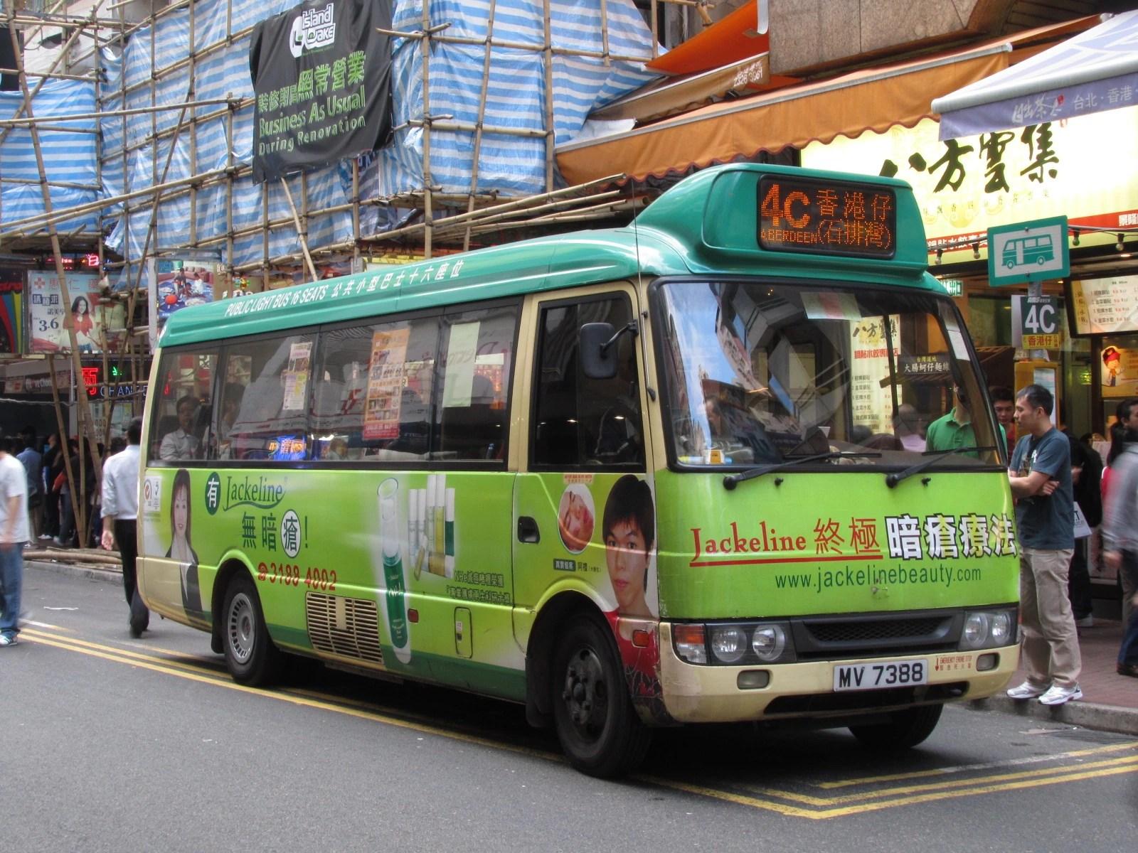 銅鑼灣 (景隆街) 總站 - 香港巴士大典
