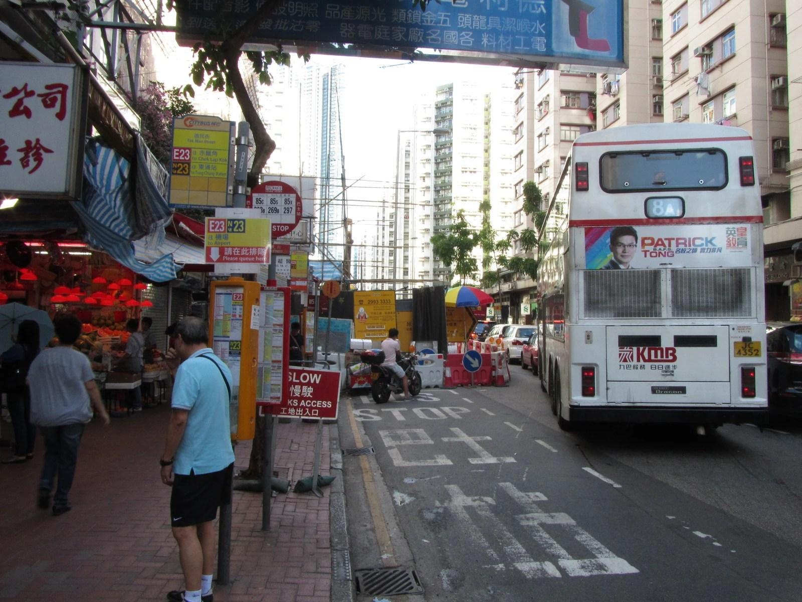 Tak Man Street bus stop 20120902-1