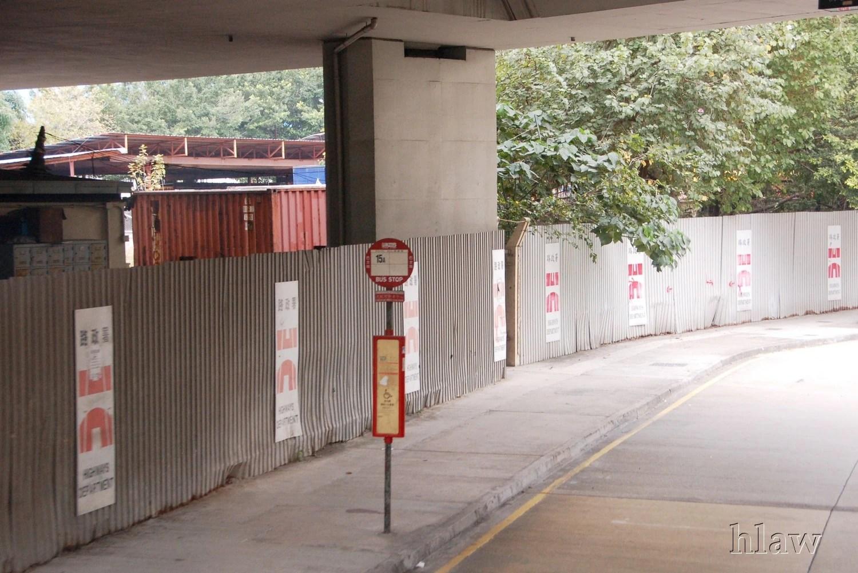 KowloonBay-KowloonBayVehicleExamCentre-2184