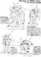 Mamoru Nagano Design 3.jpg (334 KB)