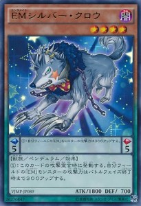 Relative of Silver Fang?