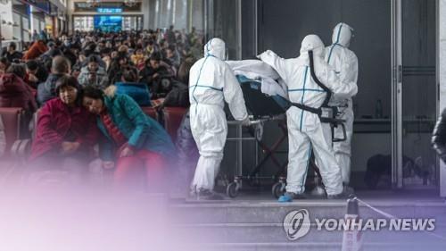 S. Korea reports 3rd confirmed case of Wuhan coronavirus | Yonhap ...