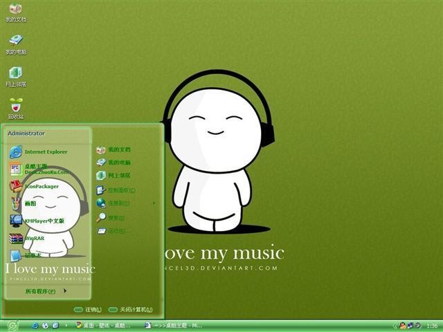 我愛音樂電腦主題.我愛音樂桌面主題|電腦主題.桌酷主題下載