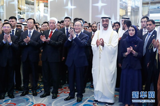 Chinese Vice President Wang Qishan attends a reception marking the 35th anniversary of the establishment of diplomatic relations between China and the United Arab Emirates on Tuesday, July 23, 2019. [Photo: Xinhua]