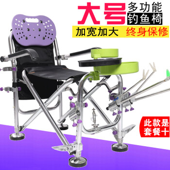fishing chair singapore office hsn code good changheng store products on sale cheap prices ezbuy jia 2018 new special hook aluminum alloy multifunctional anti shaking outdoor folding seat