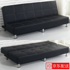 Where To Get Sofa Bed In Singapore Divani Casa Polaris Mini Contemporary Bonded Leather Sectional 星奇堡旗舰店 Products On Sale Cheap Prices Ezbuy Xing Qi Bao Couch Small Lazy Double Three Multifunctional Folding Black 150cm 96cm