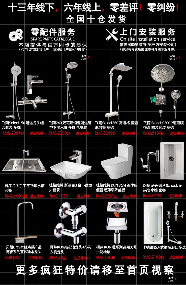 slate kitchen faucet china cabinet 恩拉图汉斯雅生厨房龙头硕科花岗岩水槽套餐39861000 43005300 39840000 检验报告