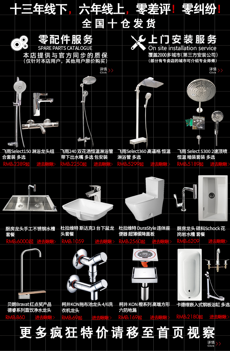 slate kitchen faucet designs with island 恩拉图汉斯雅生厨房龙头硕科花岗岩水槽套餐39861000 43005300 39840000 检验报告