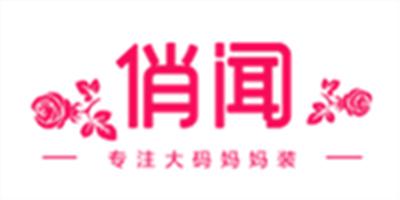 中老年女裝 女裝 【行情 價格 評價 正品行貨】-京東