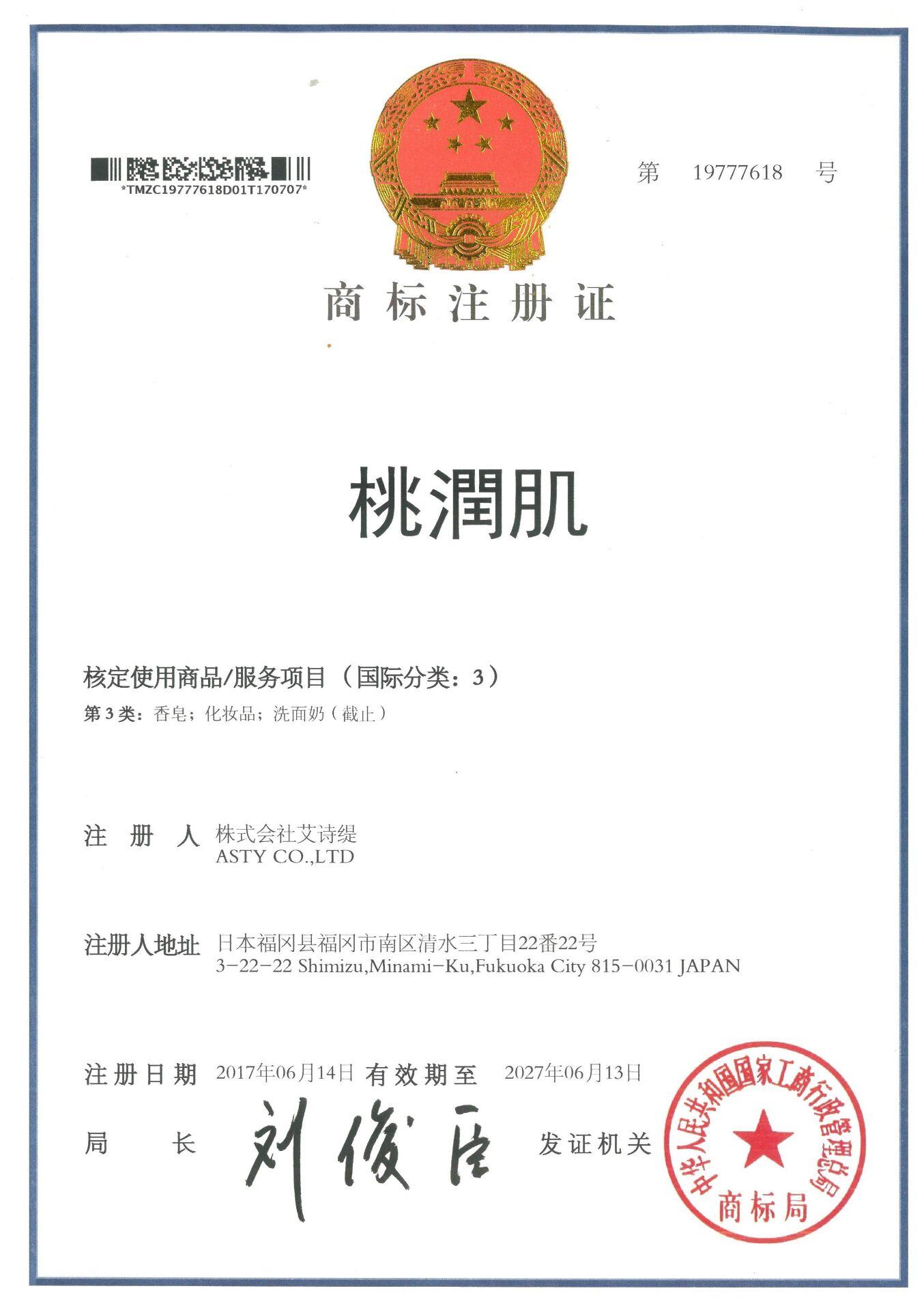 海囤全球_海外購_海外購物網_100%正品保證-京東